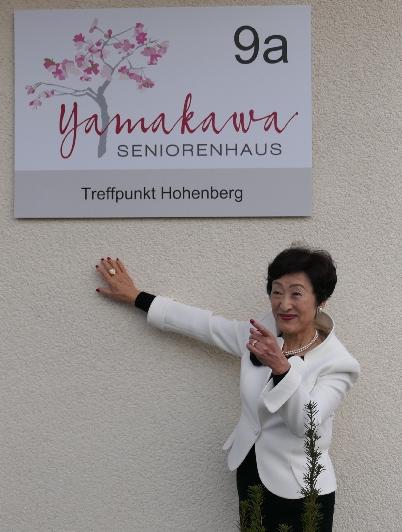 Feiler Hohenberg handtuchkollektion feiler – yamakawa seniorenhaus